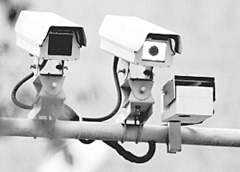 场地监控系统